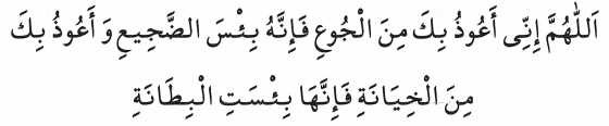 Güzel Dualar 13