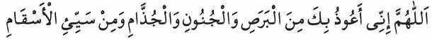 Güzel Dualar 14