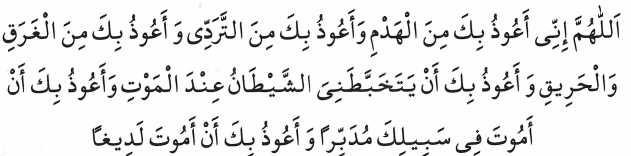 Güzel Dualar 15