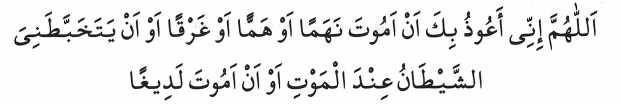Güzel Dualar 16