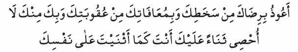 Güzel Dualar 17