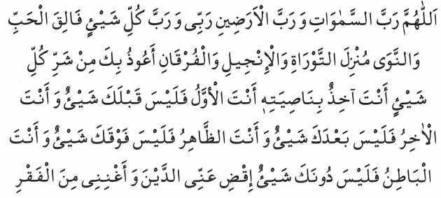 Güzel Dualar 21