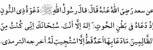 Güzel Dualar 26