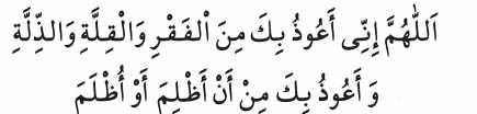Güzel Dualar 5