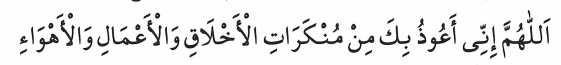 Güzel Dualar 9