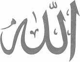 Esmaül Hüsna ALLAH(C.C.)
