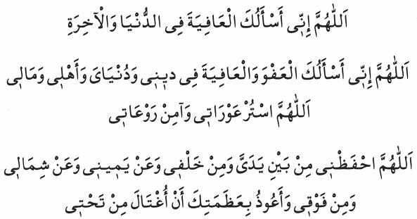 Bela ve Musibetlere Karşı Okunacak Dua
