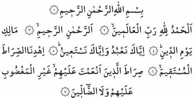 Fatiha Süresi