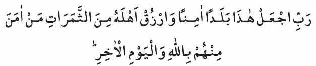Hz. İbrahim'in (a.s.) Yaptığı Dualar