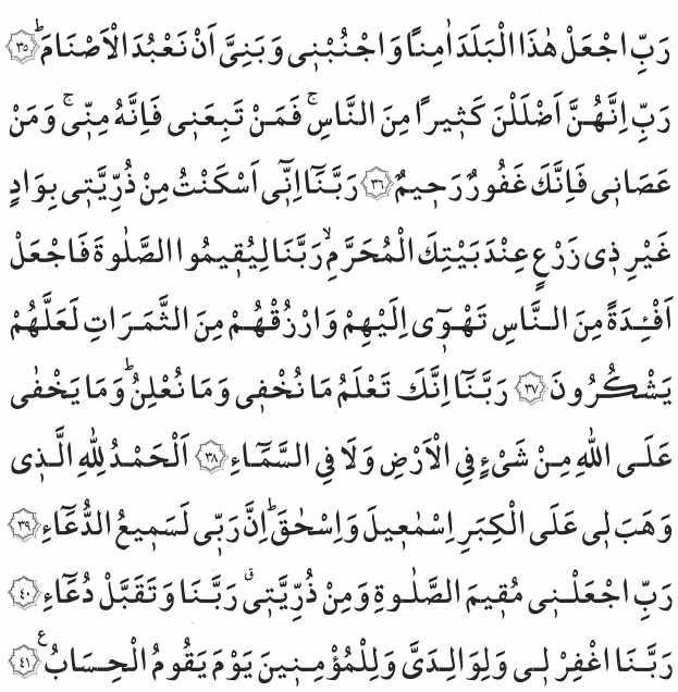 Hz. İbrahim'in (a.s.) Yaptığı Dualar2