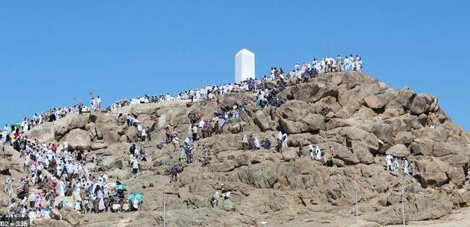 Rüyada Arafat Dağını Görmek