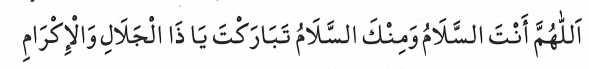 Selamdan Sonra Okunacak Dua2